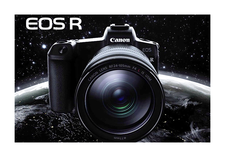 EOS R Corp M size