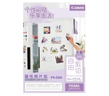 Inkjet Printers - PIXMA E410 - Canon Malaysia