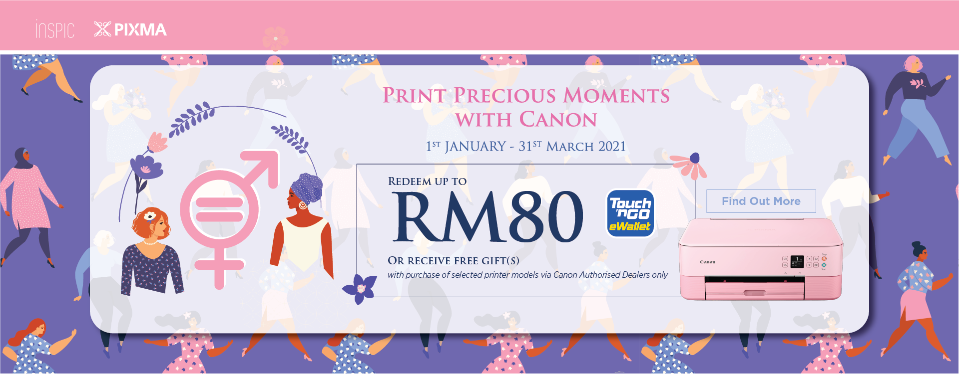 Home Canon Malaysia